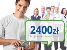 E-marketing. Landing page